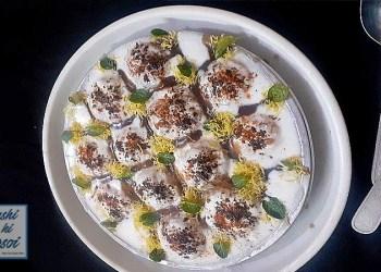 सूजी के दही भल्ले रेसिपी | Delicious Suji Dahi Bhalla Recipe