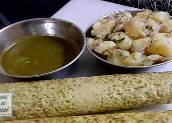 समां के चावल का डोसा रेसिपी   Amazing Samavat Rice Dosa Recipe