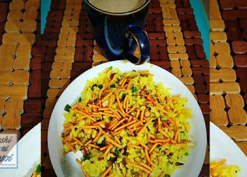 पोहा रेसिपी | How to Make Delicious Poha | Best Breakfast Recipe
