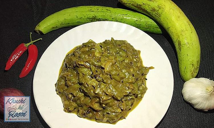 नेनुआ रेसिपी | How to Make Amazing Nenua Recipe | Sponge gourd Recipe