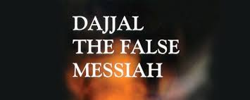 Image result for dajjal