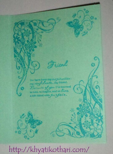 Friend Card Inside Card35