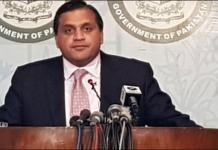 پاکستان د سرې لنکا سر ښار کولمبو کښې د دهماکو مذمت کړې دے