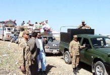فوج له خوا شمالي وزيرستان کښې د وطن کارډ ختمولو رسمي اعلان