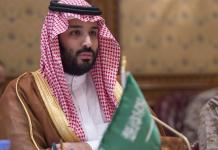 د سعودي ولي عهد محمد بن سلمان د اتوار په ورځ پاکستان ته راځي