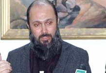 وزيراعلیٰ جام کمال د بلوچستان عوام لپاره ګيس قيمتونو کښې د کمې درخواست کړی