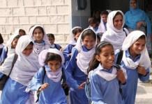 سنده صوبه کښی تعليمي اداری يو واري بیا پرانستل شوي دي | Khyber News