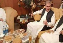 پاکستان تحريک انصاف او بلوچستان نيشنل پارټۍ- مينګل ترمينځه معاهده شوى