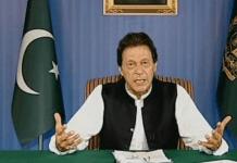 وزيراعظم عمران خان اخراجاتو کمې،احتساب کولو،کرپشن مخ نيوى خاکه وړاندې کړې