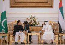 وزيراعظم عمران خان د متحده عرب امارات ولې عهد سره ملاقات کړے