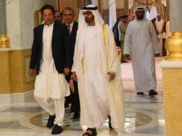 وزيراعظم د متحده عرب امارات ولي عهد شيخ محمد بن زيد سره ملاقات کړې