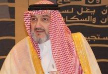 د سعودي شهزاده خالد بن طلال يو کال قيد نه پس رها کړي شوي