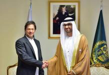 متحده عرب امارات د پاکستان سټيټ بينک کښې د درې اربه ډالره جمع کولو اعلان کړې
