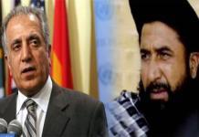 قطر کښې د امريکې او طالبانو ترمينځه شپږ ورځو نه جارى مذاکرات ختم شوي