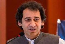 پاکستان به سيلګرې دودې لپاره دتهائې لينډ د تجربې نه ګټه پورته کوې