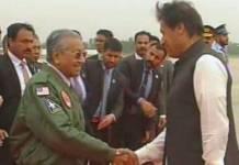 د پاکستان دورې مکمل کولو وروستو ملائشين وزيراعظم خپل ملک ته واپس شوے