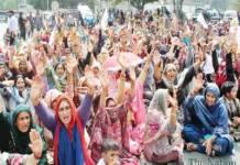 لاهور کښې پنجاب زنانه هيلته ورکر پرلت په دويه ورځ کښې داخله شوي
