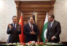 کابل کښې نن پاکستان، افغانستان او چين ترمينځ مذاکرات کيږي