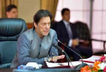 وزيراعظم عمران خان د وفاقي کابيني اجلاس سبا له طلب کړې