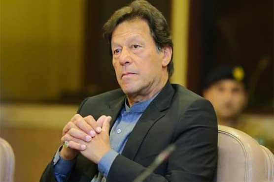 وزيراعظم عمران خان سره د چين پيپلزلبريشن آرمى کمانډر ملاقات کړي