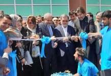کابل کښې د جناح اسپتال افتتاح اوشوا