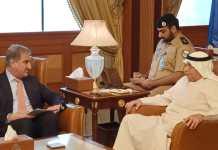 وزير خارجه شاه محمود قريشي د کويت نائب وزير اعظم سره ملاقات کړے