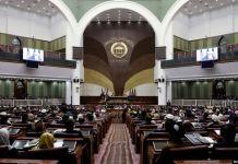 دافغانستان پارليمان داولسي جرګې دسپيکرانتخاب معامله د ځنډ ښکار ده