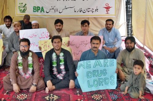 بلوچستان فارماسسټس الائينس د کوئټي پريس کلب مخ ته بوک هړتالي کمپ لګولی