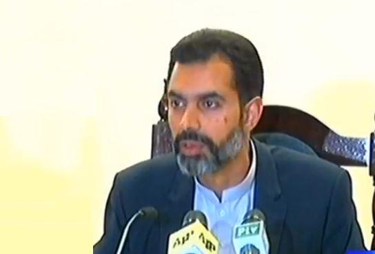 پاکستان په دوره راغلې د آئي ايم وفد سره د سټيټ بينک ګورنر ملاقات کړې
