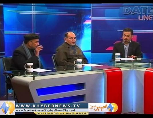 DATE LINE ( EP # 111 - 05-01-2015 )