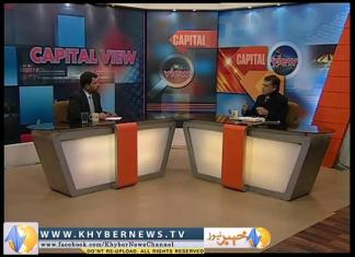 Capital View ( Ep # 79 - 07-01-15 )