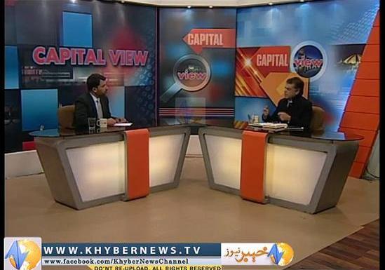 Capital View ( Ep # 79 - 07-01-15 )
