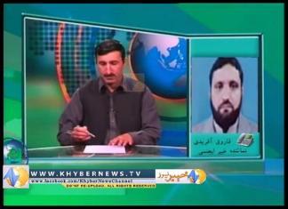 QABAILIE NEWS ( EP # 1353 - 13-01-2015 )