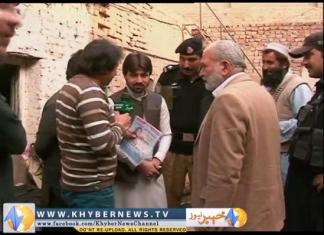 Khyber Watch ( Ep # 312 - 30-01-2015 )