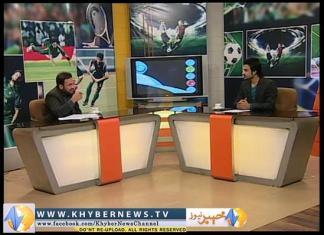 Sports Mag ( Ep # 10 - 31-01-15 )