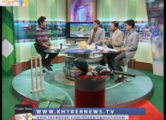 COVER POINT ( EP # 29 - 13-03-15 )