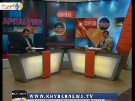 Capital View ( Ep # 89 - 18-03-15 )