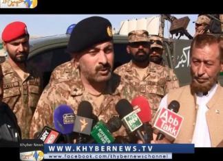 Baka Khel IDPS Camp | 23 March Celebrations  Report  by Gohar Wazir