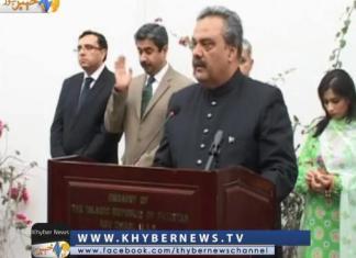 Khyber News | Pakistan Day Celebration in Dubai | Report by Zamurad Buneri
