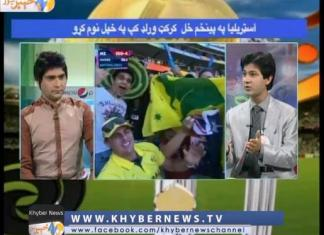 COVER POINT ( EP # 45 - 29-03-15 )
