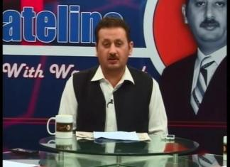 Khyber News Date Line With Syed Waqas Shah | Episode # 138 7th April 2015
