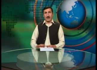 Qabailie News With Gul Hayan Bajuri | Episode # 1392 7th April