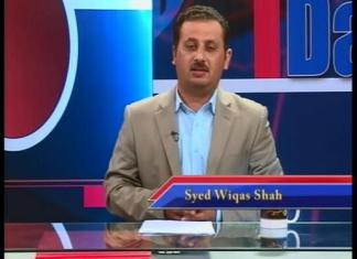 Khyber News Date Line With Syed Wiqas Shad | Ep # 141 18th April