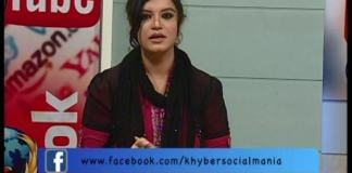 Khyber News Social Mania With Parveen Gillani And Rehan Jahangir | Ep # 02 17th April