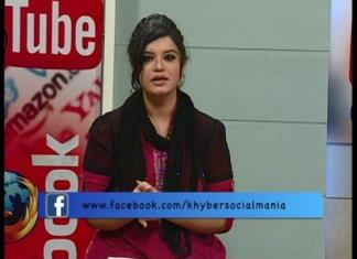 Khyber News Social Mania With Parveen Gillani And Rehan Jahangir   Ep # 02 17th April