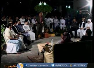 Da Ulas Ghag With Zamarud Buneri | EP # 37 30th April