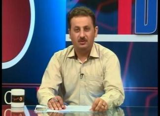 Khyber News Date Line With Syed Wiqas Shah   Ep # 146 ( 5th May