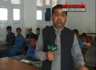 DISTRICT DIARIES SHANGLA with Khalid Khan | EP # 93 ( 12th May