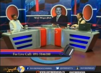 DATE LINE With Syed Wiqas Shah   EP # 150 ( 19th May