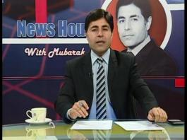 NEWS HOUR With Mubarak Ali | Ep # 07 ( 21th May